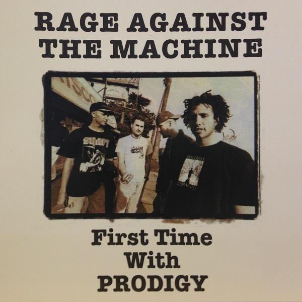 up lyrics rage against the machine