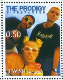 Prodigy Jewish Republic Stamp