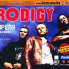 the_prodigy-flyer_30