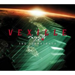The Vexille